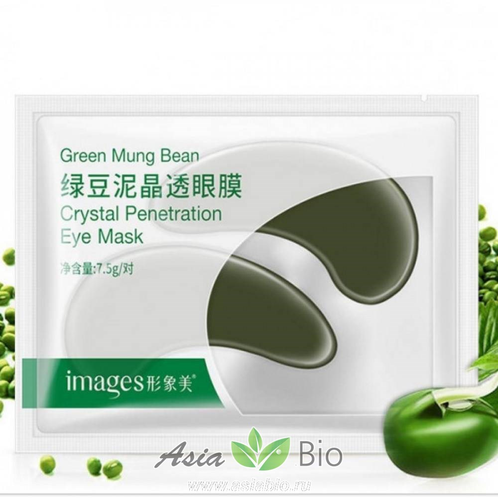 "(62498) Маска - патчи под глаза Images от "" BIOAQUA "" с экстрактом бобов мунг ""Crystal Penetration Eye Mask"""