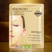 "( 90522 ) Маска тканевая для лица с коллагеном и золотом "" Gold Luxury Collagen Facial Mask """